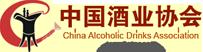 中国酒业协会